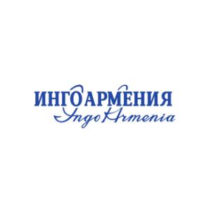 Ingo Armenia