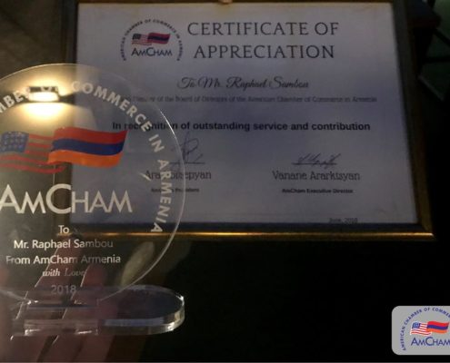 AMCHAM HELD FAREWELL PARTY FOR MR. RAPHAEL SAMBOU, EX-OFFICIO MEMBER OF AMCHAM BOARD