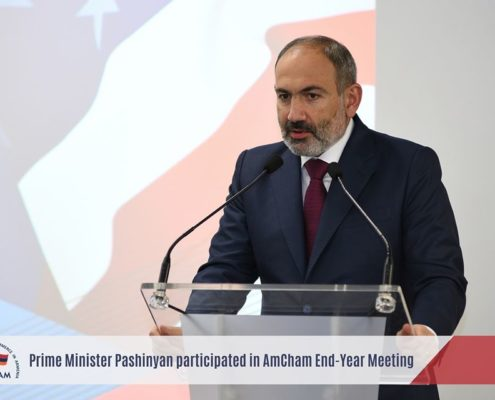 Prime Minister Pashinyan Participated in AmCham End-Year Meeting